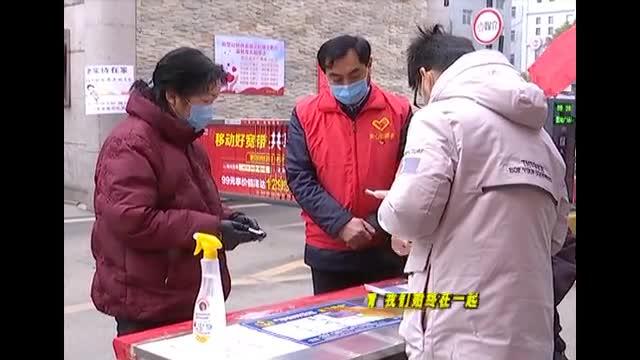 置地广场二期临时党支部社区疫情防控守门人