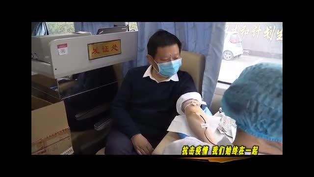 正阳县开展无偿献血应急活动
