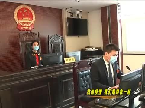驛城區人民法院:抗疫辦案兩不誤