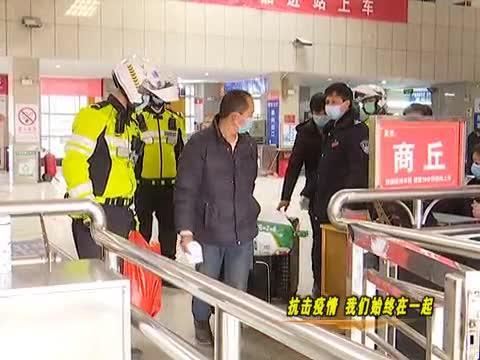 市交警摩托機動大隊為復工返崗人員保駕護航
