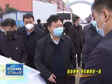 陈星到市中心城区项目工地调研指导疫情防控和园林绿化建设