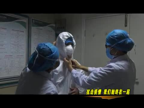 董永军用行动践行一个医护工作者的使命与担当