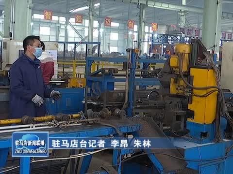 河南瑞航農牧機械設備有限公司積極復工復產