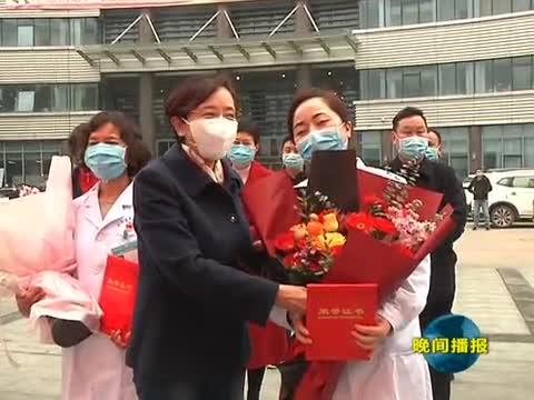 驻马店市表彰慰问抗疫一线三八红旗手和集体活动举行