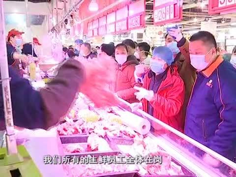政府储备肉 肉质鲜 价格低 不限量