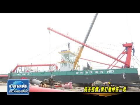 宿鸭湖水库清淤扩容工程全面复工