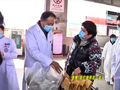 市第二中医院发挥中药优势 助力复工复产