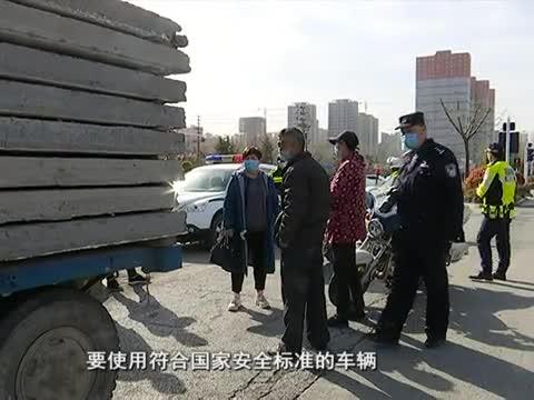 市區集中治理大貨車農用三輪等闖禁行違法行為