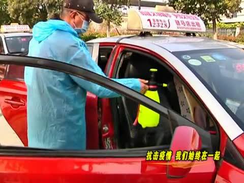 市道路運輸管理局督導出租車復工運營情況