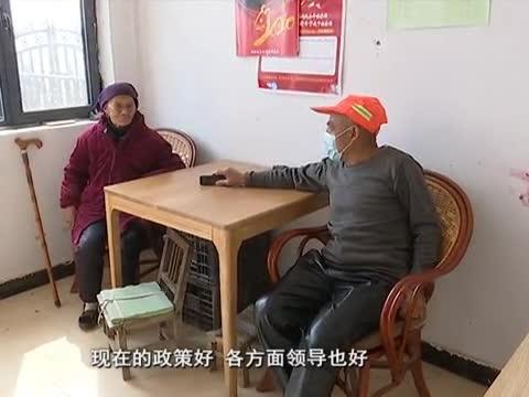 小王营村村民的日子越来越红火