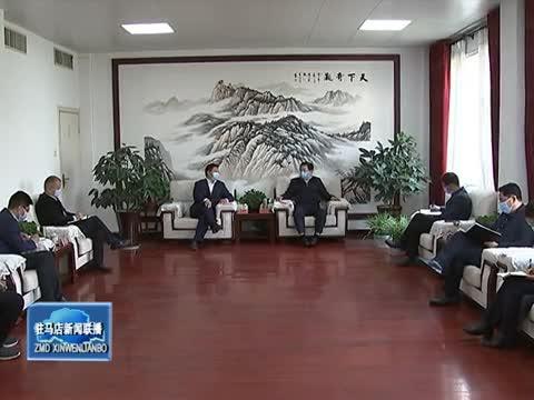 朱是西會見河南省慈善總會和泛華集團客人