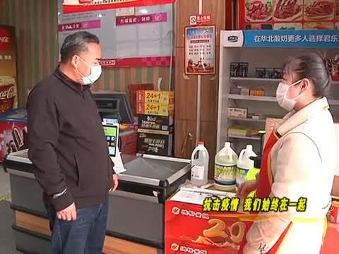 驛城區中山社區督促防疫 助力商戶復工復產