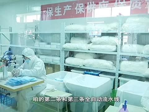 泌陽縣高標準口罩生產線建成投產