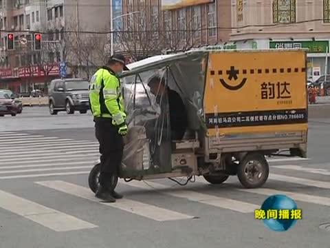 市区集中整治交通违法行为