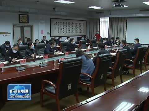 市政府與中建投集團舉行會談