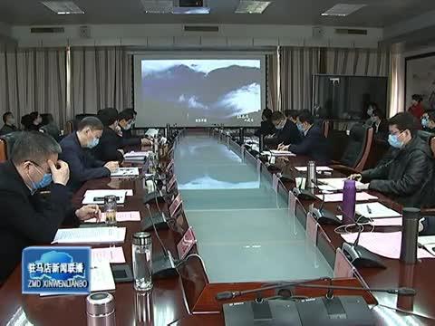 市政府与河南铁投有限责任公司举行工作会谈 朱是西与悦国勇进行广泛交流