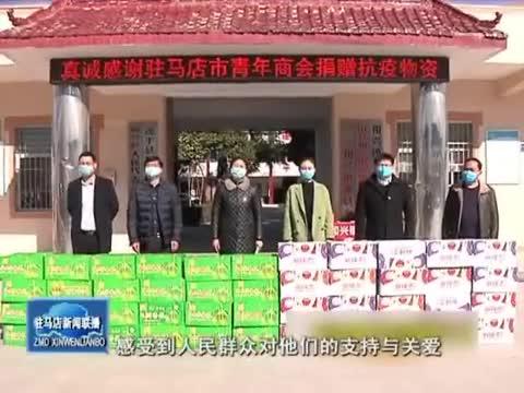 刘振江:主动担当践行初心 疫情防控贡献力量