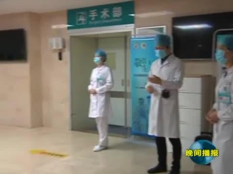 市?#34892;?#21307;院举办中国麻醉周宣传活动