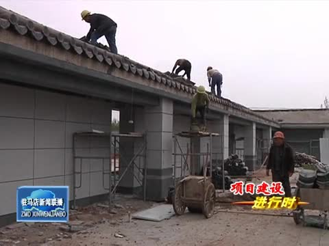 改擴建的楊靖宇將軍紀念館雛形初見 年底有望開館迎客