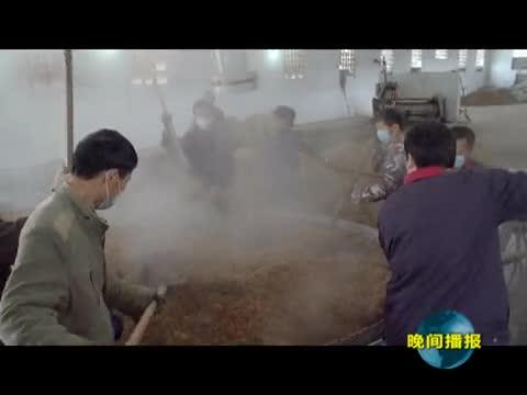 棠河酒业有序复工复产