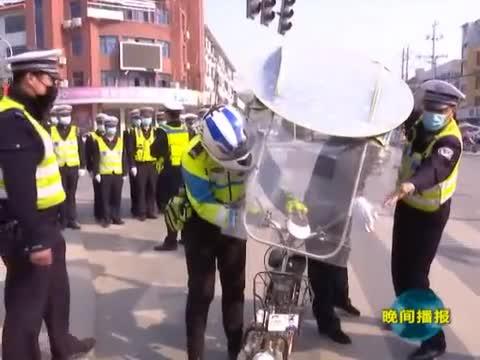 正阳县公安局:开展电动车遮阳棚专项整治行动