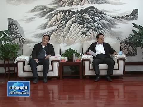 朱是西會見中國長城科技集團股份有限公司河南分公司執行董事趙偉建一行