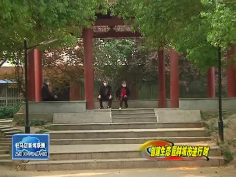 """重阳文化园 市民的""""后花园"""""""
