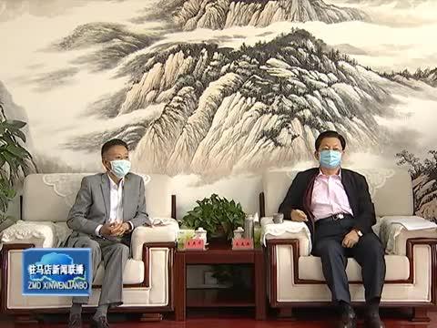 朱是西会见中深鹏瑞科技集团董事长辛燕华