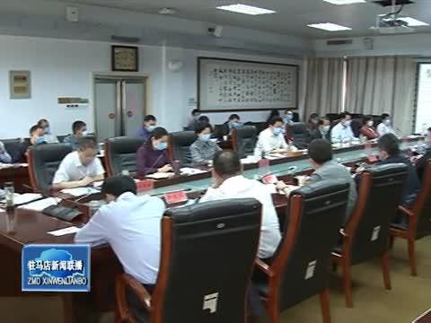 市政府与鑫苑集团 合城设计集团举行会谈 朱是西出席座谈会