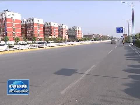 """朱是西到市中心城区调研督导 部分道路绿化和""""四改一拆""""工作"""