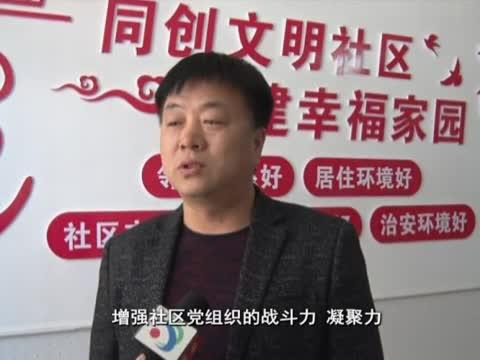 平舆县古槐街道:提高宜居品质 提升文明水平