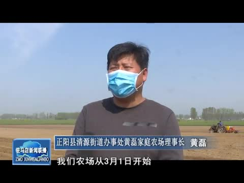 黄磊:疫情防控当先锋 脱贫攻坚做表率