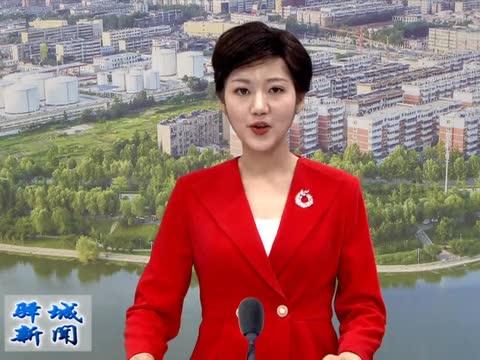 畢啟民參加工商聯、經濟界別政協委員座談討論