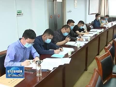 市委常委会(扩大)会议召开 陈星主持会议并讲话 朱是西出席会议