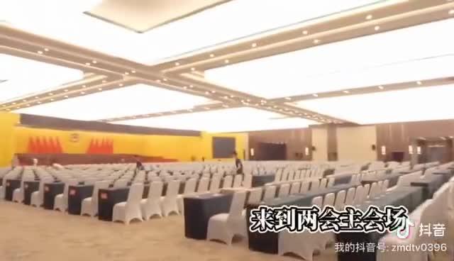 """【短视频】驻马店广电新媒体记者带你走进""""两会""""主会场"""