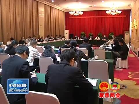 市政协四届五次会议召开委员组会议