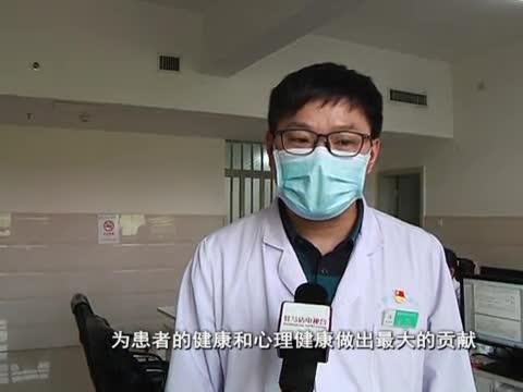 """趙艷華:疫情防控阻擊戰中的""""逆行者"""""""