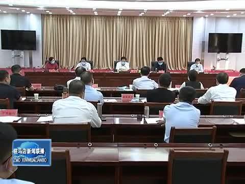 市政府召開企業服務日座談會 朱是西出席座談會并講話