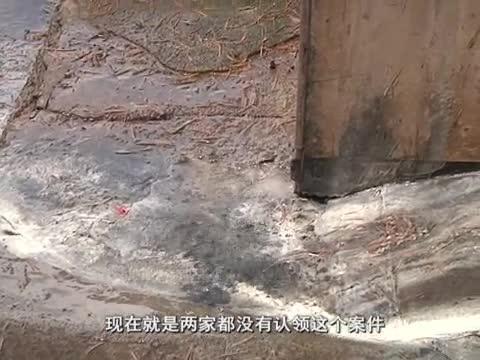 地下道污水外溢存隐患