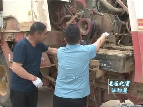 泌陽:保養維修農機 服務三夏生產