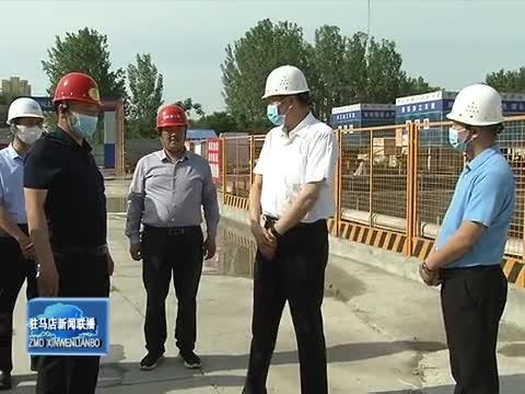 陈锋到驿城区调研重点企业和项目建设