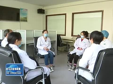 闵倩:疫情防控中的责任与担当