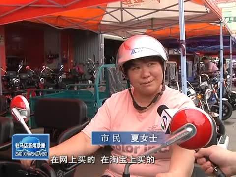 """""""一盔一带""""安全守护行动带火头盔市场"""