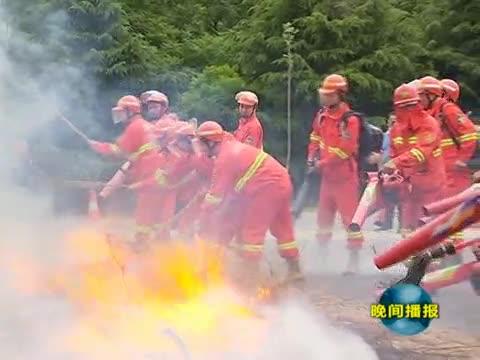 駐馬店市林業部門開展森林防火演練