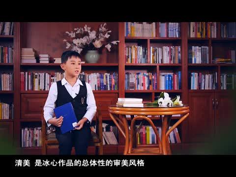 经典诵读第196期朱奕儒