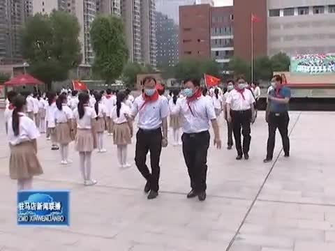 陳星到市區部分學校慰問 向全市少年兒童致以節日祝福 向廣大教育工作者表示問候