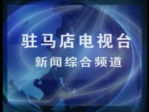 新闻联播《2020.05.30》