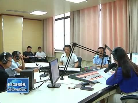 市文化广电和旅游局负责人接听12345政务服务热线
