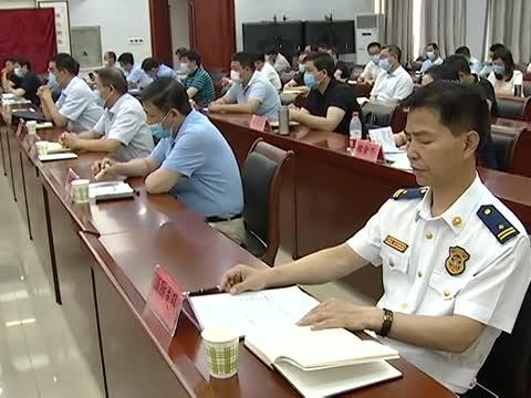 全市安全生产专项整治三年行动电视电话会议召开