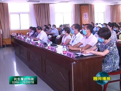 """河南省""""医学情报科技工作进医院进基层""""活动在市中心医院举行"""